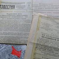 76 лет назад - 9 Мая 1945 г :: Galina Solovova