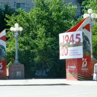 Вход в парк Вогограда :: Raduzka (Надежда Веркина)