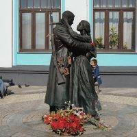Памятник «Прощание славянки» :: Татьяна Помогалова