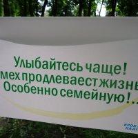 15 мая - Международный день семьи. :: Alex Aro Aro Алексей Арошенко