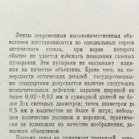 *** :: Виталий Виницкий