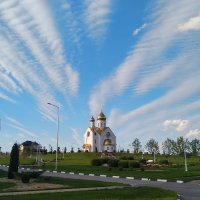 Эти таинственные облака :: Ирина Бондарева