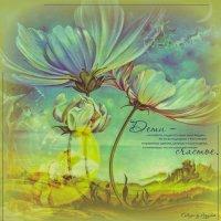 ❏♥❏ Зеленая Карета ❏♥❏ :: IRIHA Ageychik