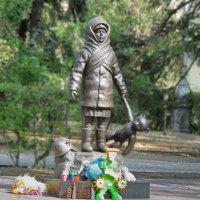 Памятник «Детям, пережившим войну» :: ИРЭН@ .