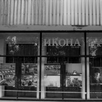 Музей искусств. :: Радмир Арсеньев