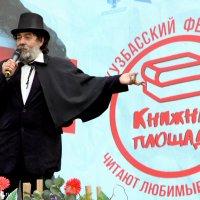 Книжная площадь в Кемерово..!! :: MoskalenkoYP .
