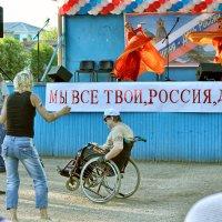 Мы все твои, Россия, дети... :: Ирина Данилова