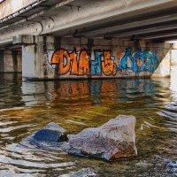 Наследие граффити :: Юрий Муханов