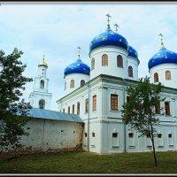 Юрьевский монастырь :: Евгений Никифоров