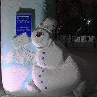 А ТЫ уже написал письмо Деду Морозу???!!!))) :: Елена Belika