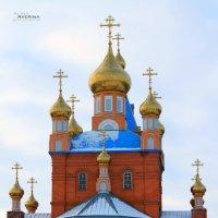 Церковь. :: Алина Аверина