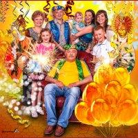 Семейный портрет в стиле ,,Карнавал,, :: Ринат Валиев
