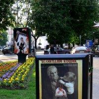 такая разная реклама :: Богдан Вовк