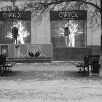 Арбат :: Александра Карафинка