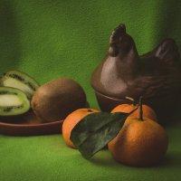 Киви и мандарины :: Юлия Вандышева