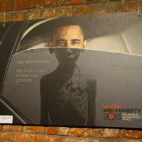 """На выставке """"Реклама в борьбе с бедностью"""". Винзавод. 2010 год :: Ольга Иргит"""