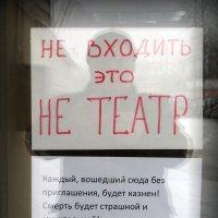 Просто, чтобы улыбнулись... ) :: Сергей В. Комаров