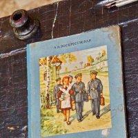 Первый учебник :: Валерий Симонов