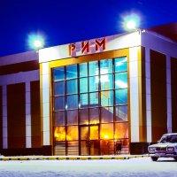 РИМ :: Сергей Бутусов