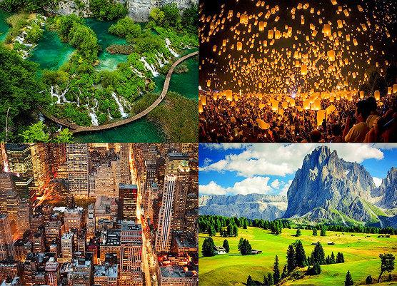 Новости в фотографиях - самые красочные уголки нашей планеты