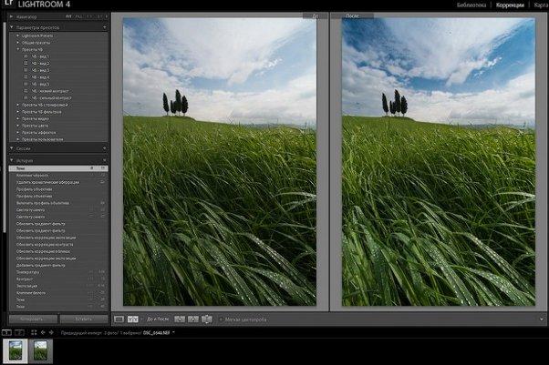 Обработка фото пейзажа методом стекинга