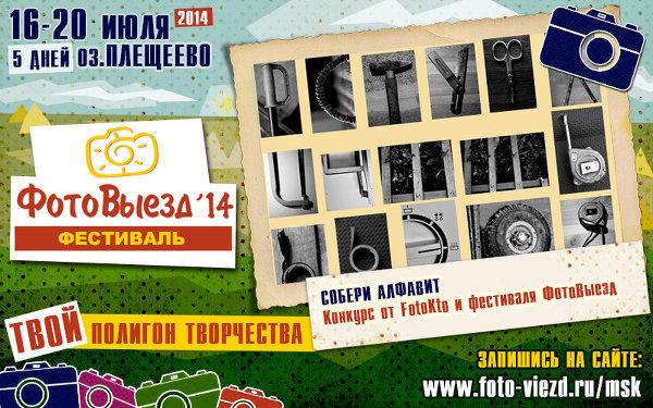 Novosty25FotoKtojpg.jpg