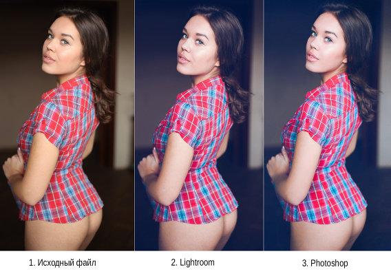Качественная быстрая обработка фотографий в Лайтруме и Фотошопе