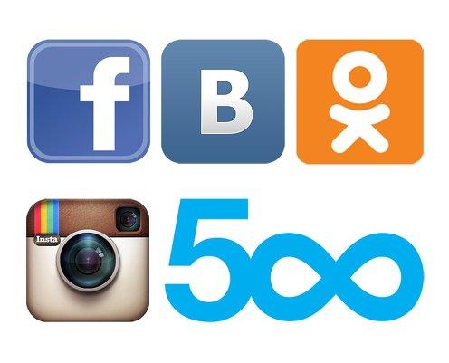 Социальные сети для фотографа. Интенсив.