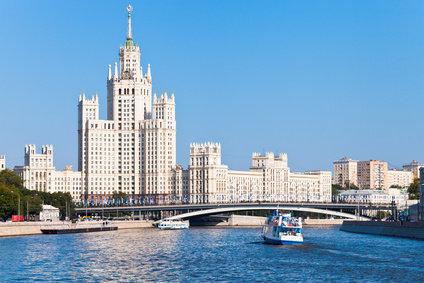 Подведены итоги конкурса «Мой город – 2015»