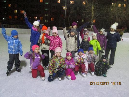 Новогодние Веселые старты на льду