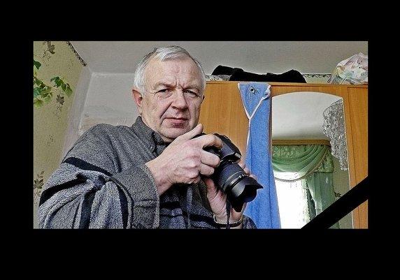 Памяти нашего друга Аркадия Иваковского...
