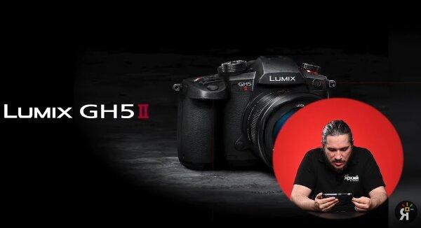 LUMIX LIVE: Panasonic Lumix GH5 II / GH6 (Видеообзор!)