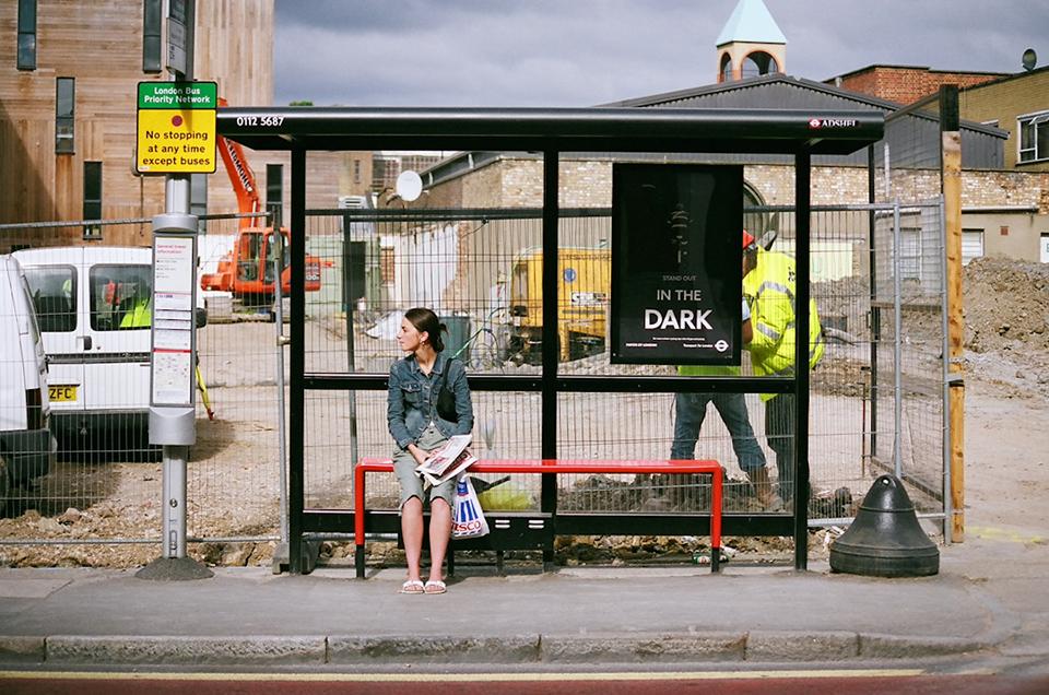 Остановка на автобусной остановке знаем лишь