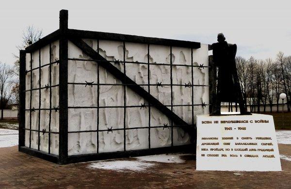 Памятник всем погибщим  и замученным