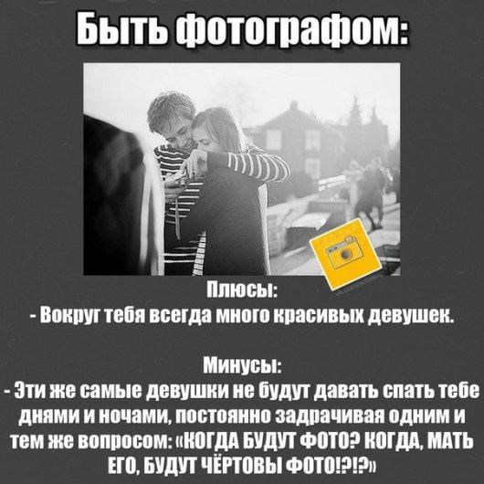 юмор приколы фото