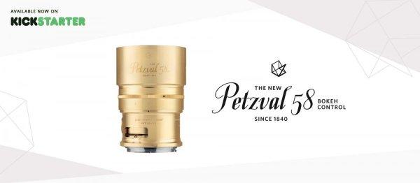 стоимость портретного объектива Петцваля
