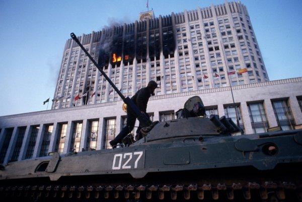 Москва, октябрь 1993
