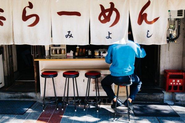 Japan_Kyoto_fd_walker