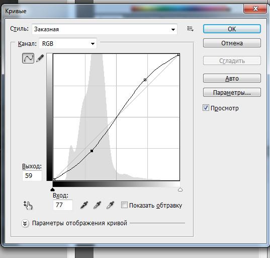 Как сделать фото четким? Кривые, повышение контраста.