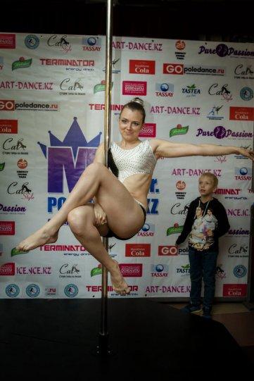 Наталья Одинцова