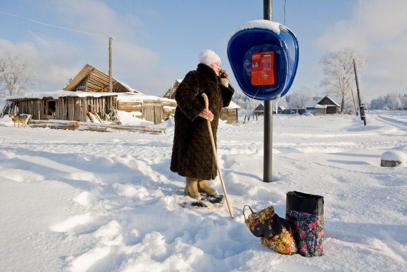 Контрастная Россия Франка Херфорта - №3