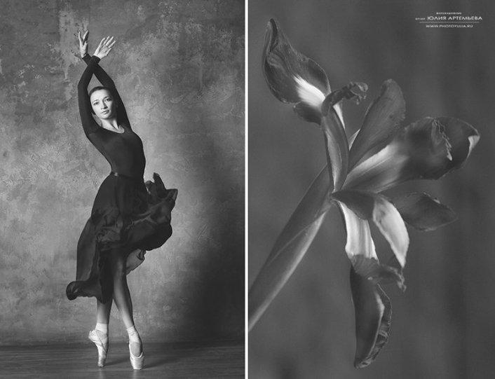 Цветы и балерина - №4