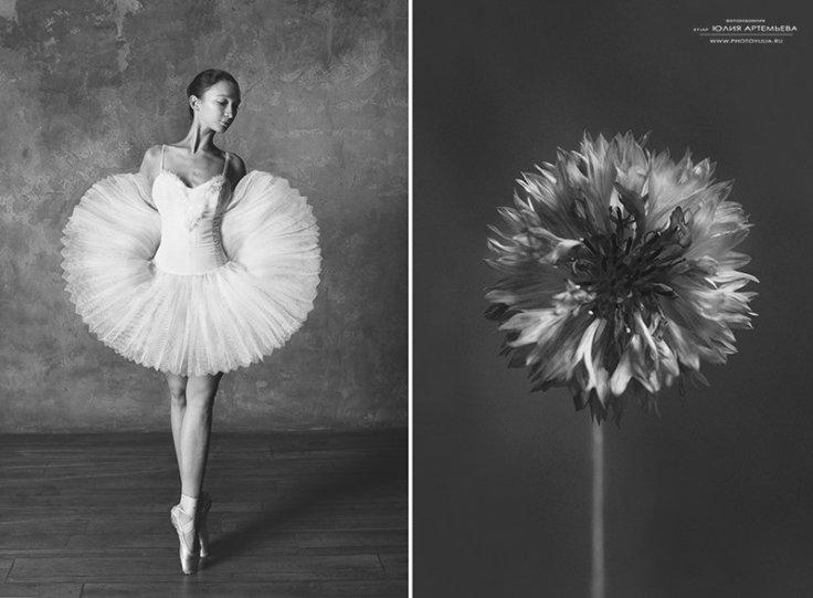 Цветы и балерина - №3