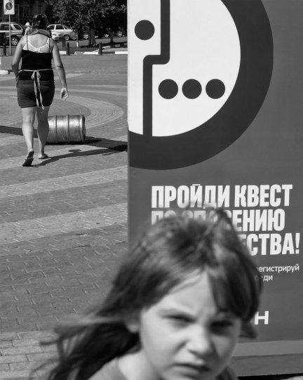 Ольга Нарышкова  4348062
