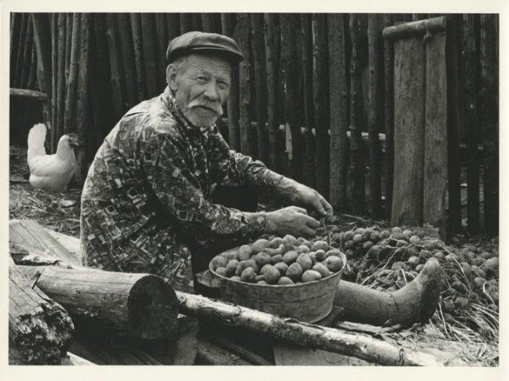 Виктор Ахломов - №26