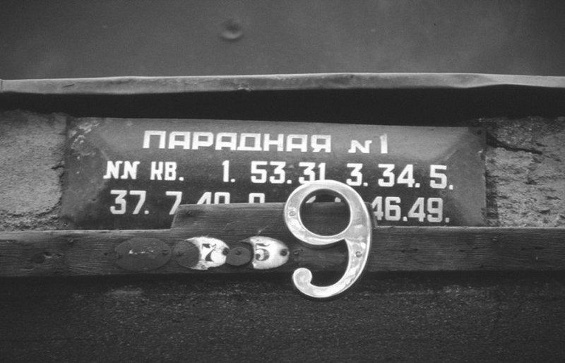 Фотограф Владимир Антощенко - №11