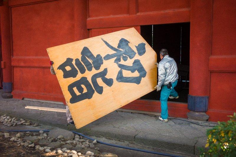 Фотограф Шин Ногучи - №13