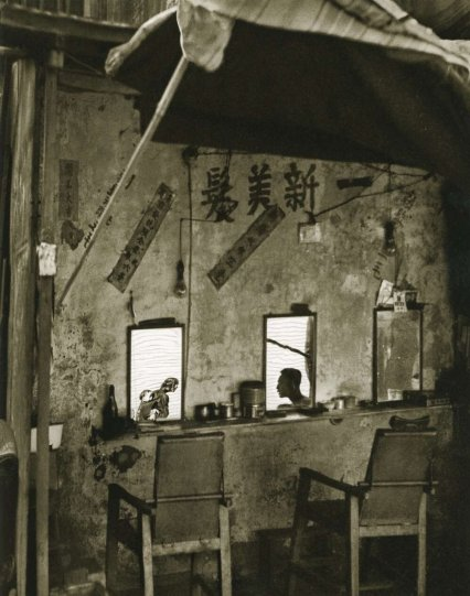 Знаменитый китайский фотограф Фан Хо - №35