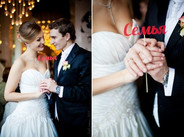 Честная критика от свадебного фотографа - №25