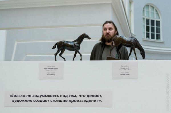 Антон Cмульский